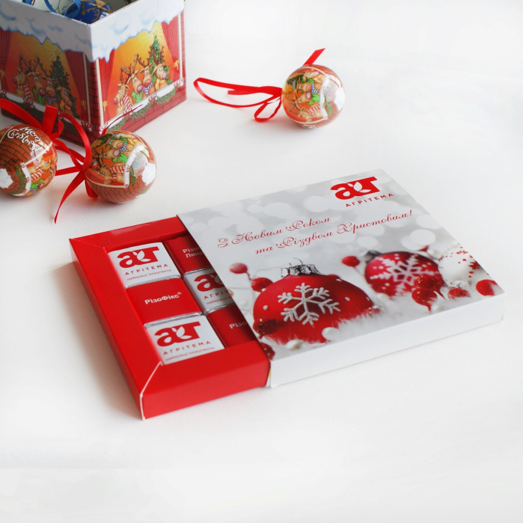 Коробка конфет №2