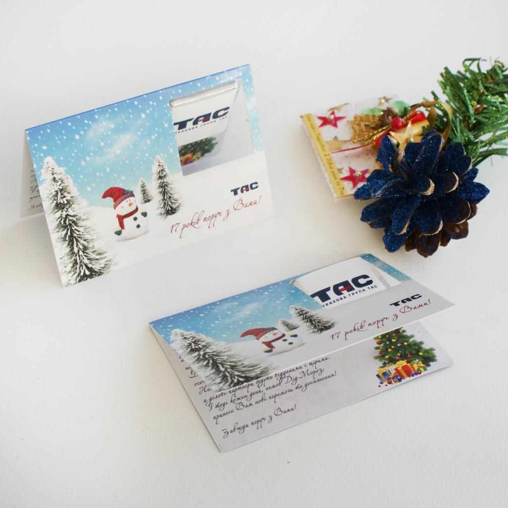Новогодние открытки с минишоколадкой