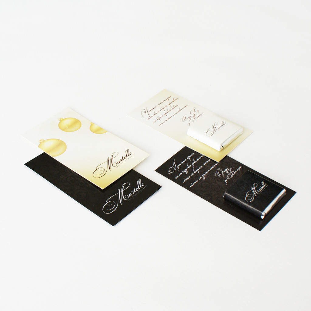 Шокооткрытка Визиктка  с 1 минишоколадкой 8х8